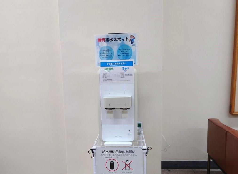 大阪府庁本館 1階府民案内室